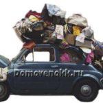 Как организовать недорого квартирный переезд? Советы бывалого. Часть 2