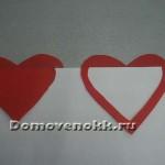 Дела сердечные-2