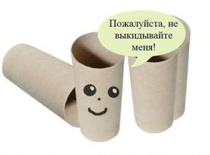 primenenie_kartonnih_trubok