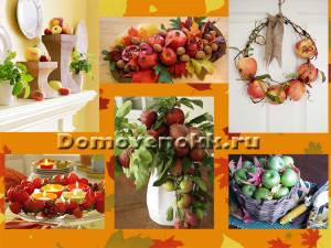 Осенние дары в украшении помещений