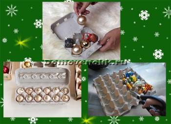 Как хранить новогодние украшения