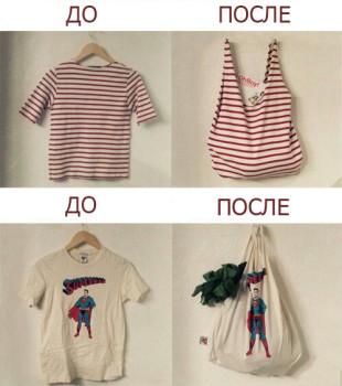 что можно сделать из старой футболки