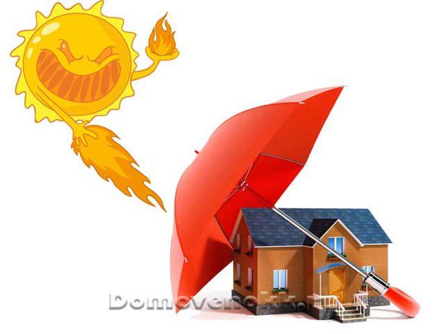 Как защитить дом или квартиру от жары