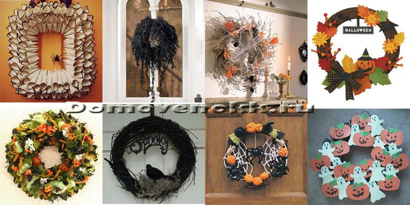 Изображение - Как сделать комнату страха в домашних условиях Halloween07