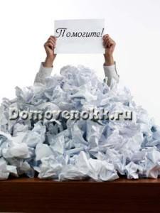 hranenie dokumentov