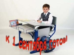 vybor stola