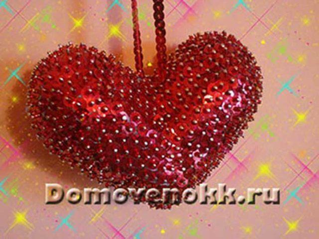 бъемное сердце