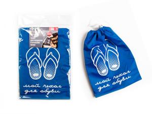 мешочки для обуви