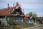 дом в деревне Кунара