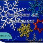 Снежинки из термоклея
